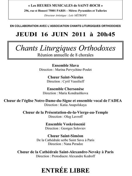 http://artcorusse.org/wp-content/uploads/2011/05/concert3.jpg