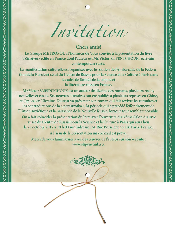 Modele Lettre Invitation Festival