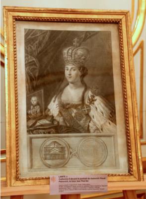 Catherine II © N. Medveda