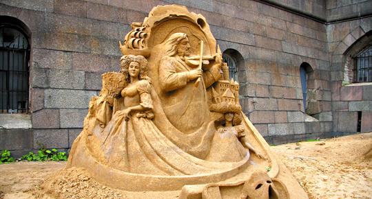 skulp(1)