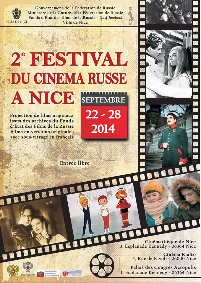 2° Festiv cinema nice Sept 2014