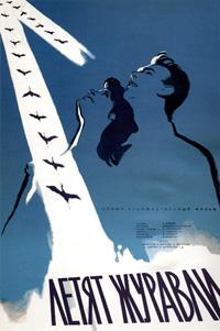 Letat-Juravli