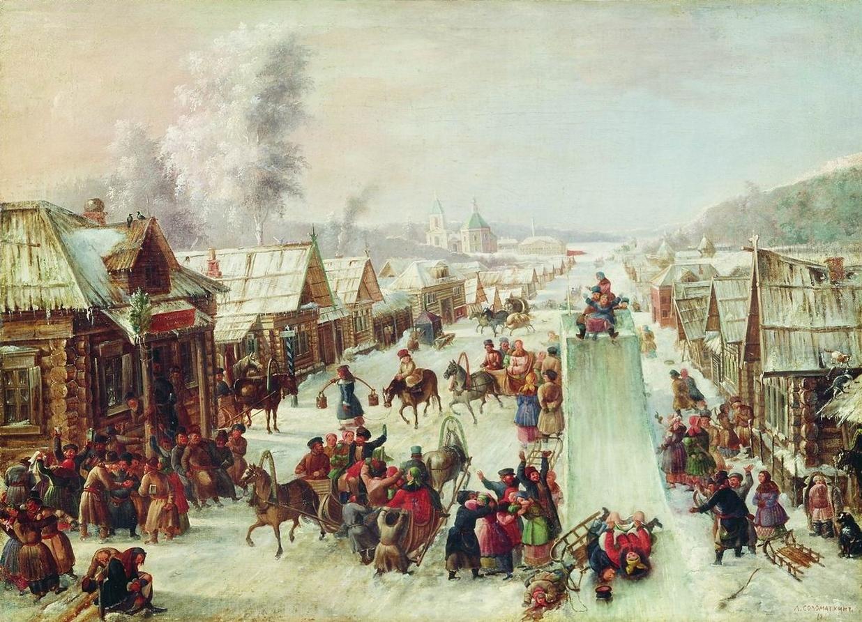 Соломаткин_Масленица_1878