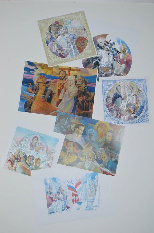 timbres Chichkine